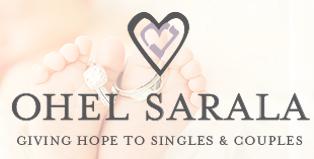 Ohel Sarala